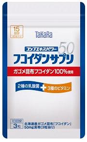 TaKaRa フコイダンサプリ お試し500円
